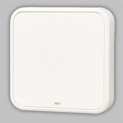 Wired Door Chime Nutone La202wh